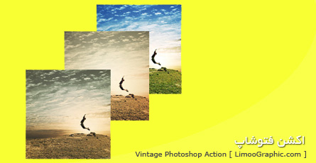 Vintage Photoshop Action_limoographic.com