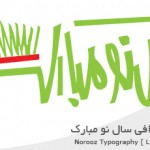 Norooz-Typography_limoographic.com