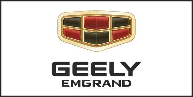 Geely.Logo(www.limoographic.com) (2)