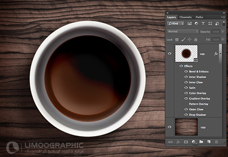 one-layer-coffee-cup-psd