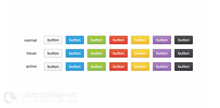 web_buttons_preview
