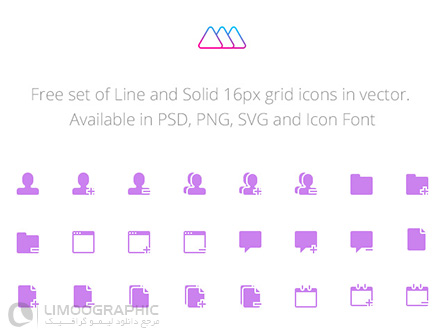 210-free-solid-icons-psd-webfont-limoographic.com