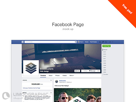 facebook-page-mockup-limoographic.com