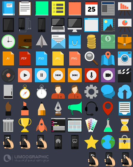 free-flat-vector-icon-set-psd-limoographic.com